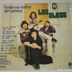 Discos de vinilo: LP LOS ALBAS TODOS SUS EXITOS DEL VERANO. Lote 149913902