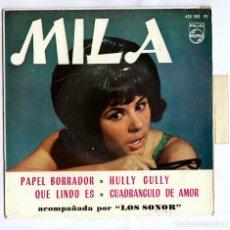 Discos de vinilo: MILA: Y LOS SONOR- SOLO PORTADA SIN DISCO-RARA PIEZA DE COLECCION. Lote 149944854