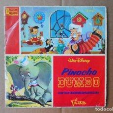 Discos de vinilo: PINOCHO + DUMBO CUENTOS Y CANCIONES EN CASTELLANO BSO LP 1966 DISNEY DISNEYLAND ESPAÑA. Lote 149956466