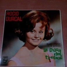 Discos de vinilo: ROCÍO DÚRCAL -LA CHICA DEL TRÉBOL -BUEN ESTADO -VER FOTOS. Lote 149998030