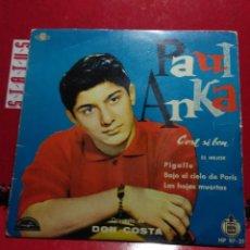 Discos de vinilo: EP PAUL ANKA : C'EST SI BON . Lote 150029406