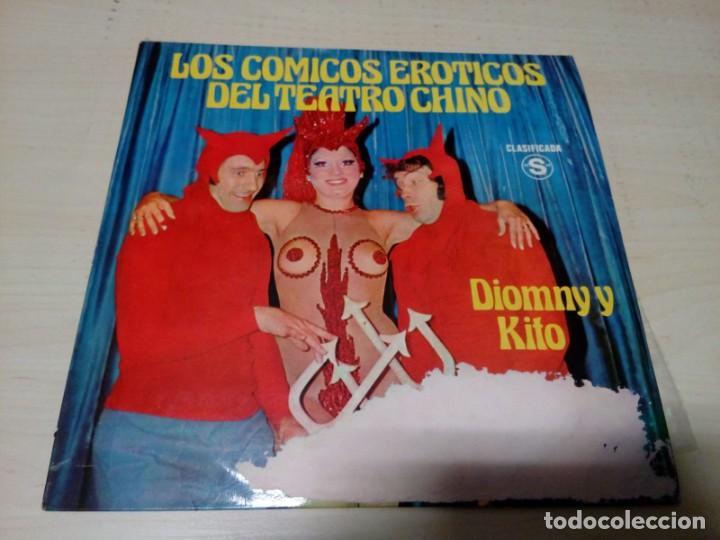 Discos de vinilo: 11 LP LA REVISTA CONCHA VELASCO, SAN BASILIO, CANTUDO, TERESA RABAL, ESPERANZA ROY... - Foto 5 - 150137094