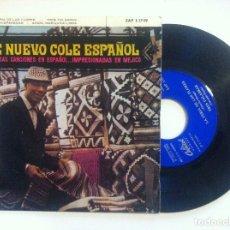 Discos de vinilo: NAT KING COLE - DE NUEVO COLE ESPAÑOL - BODEGUERO - GUADALAJARA - SOLAMENTE UNA VEZ..EP 1962. Lote 150143102