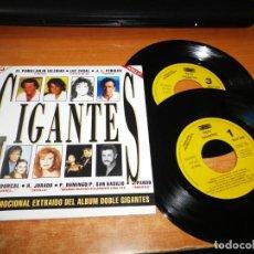 Discos de vinilo: GIGANTES DOBLE SINGLE VINILO 1992 JULIO IGLESIAS JOSE LUIS RODRIGUEZ ROCIO JURADO ROCIO DURCAL . Lote 150159130