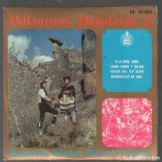 Discos de vinilo: VILLANCICOS POPULARES VOL. 2. A LA DINA, DINA... EP HISPAVOX DE 1963 RF-3693 , BUEN ESTADO. Lote 150200238