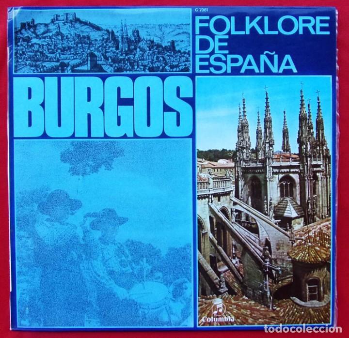 BURGOS. FOLKLORE DE ESPAÑA. AÑO: 1970. DISCO LP. NUEVO. SIN NINGÚN USO. CLARINEROS Y DULZANIEROS (Música - Discos de Vinilo - EPs - Country y Folk)