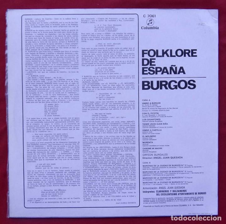 Discos de vinilo: BURGOS. FOLKLORE DE ESPAÑA. AÑO: 1970. DISCO LP. NUEVO. SIN NINGÚN USO. CLARINEROS Y DULZANIEROS - Foto 2 - 150217286