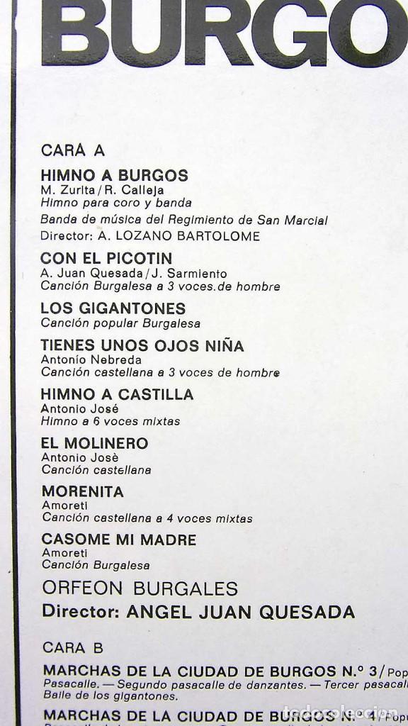 Discos de vinilo: BURGOS. FOLKLORE DE ESPAÑA. AÑO: 1970. DISCO LP. NUEVO. SIN NINGÚN USO. CLARINEROS Y DULZANIEROS - Foto 3 - 150217286