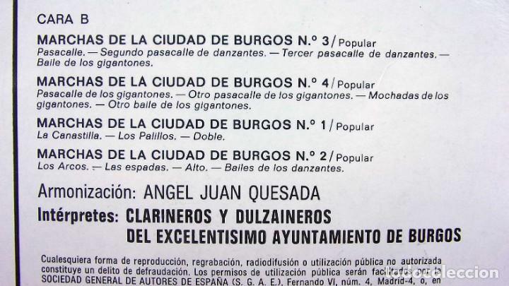 Discos de vinilo: BURGOS. FOLKLORE DE ESPAÑA. AÑO: 1970. DISCO LP. NUEVO. SIN NINGÚN USO. CLARINEROS Y DULZANIEROS - Foto 4 - 150217286