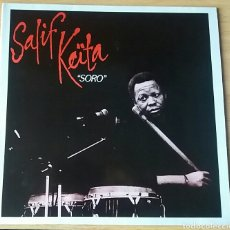 Discos de vinilo: SALIF KEITA. SORO. ISLANDS RECORDS, GERMANY, 1987.. Lote 150258820