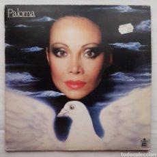 Discos de vinilo: DISCO VINILO LP PALOMA SAN BASILIO-PALOMA -1984. Lote 150260792