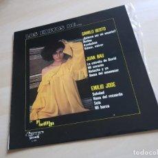 Discos de vinilo: CAMILO SESTO - JUAN BAU - EMILIO JOSE - LOS ÉXITOS DE - LP - VINILO - OLYMPO - 1976 - LA BRIGADA. Lote 150281750