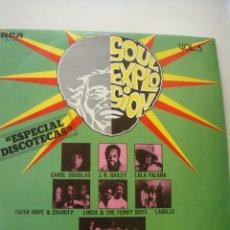 Discos de vinilo: SOUL EXPLOSIÓN, ESPECIAL DISCOTECAS, VOL. 5 1975. Lote 150282454