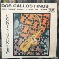 Discos de vinilo: HERMANOS CHIRINOS, JOSE (CATIRE) CARPIO Y JUAN DEL CAMPO – DOS GALLOS FINOS VENEZUELA . Lote 150352170