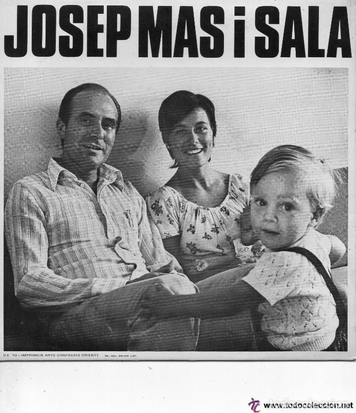 JOSEP MAS I SALA, SG, DISTRICTE VI É + JOSEP MAS I SALA, AÑO 1973, BARNAFON S. E. 11-EDICIO ESPECIAL (Música - Discos - Singles Vinilo - Solistas Españoles de los 70 a la actualidad)