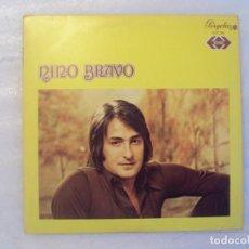 Discos de vinilo: NINO BRAVO, LP EDICION ESPAÑOLA 1974 EDICION ESPECIAL CIRCULO DE LECTORES. PERGOLA STEREO.. Lote 150444790