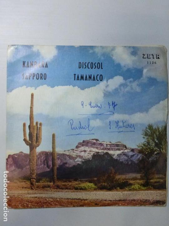 CONJUNTO NUEVA ONDA - EP ZETA 1976 KANDARA/ SAPPORO/ DISCOSOL/ TAMANACO - SPANISH GROOVE- MUY RARO (Música - Discos de Vinilo - EPs - Funk, Soul y Black Music)