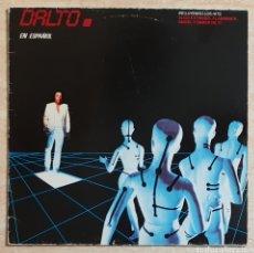 Discos de vinilo: DALTO PESSOA EN ESPAÑOL - SABER DE TI - 1983 - LP VINILO A ESTRENAR SIN USO. Lote 150562468