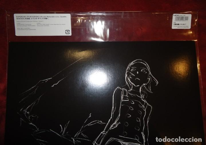 Discos de vinilo: VV.AA. - Psalms Of Planets Eureka Seven Original Tracks 1 - 12 [Aniplex, 2005] - Foto 5 - 150618670