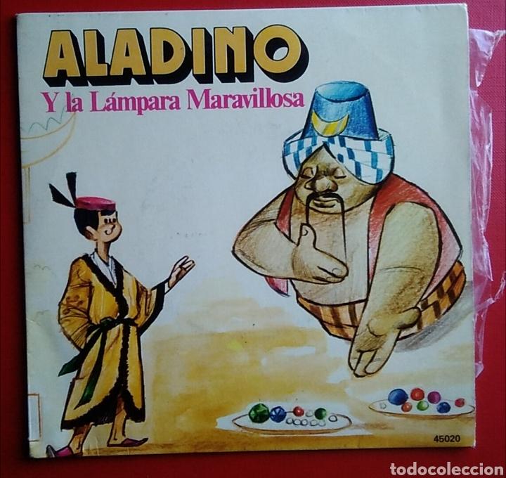 DISCO EP ALADINO Y LA LÁMPARA MARAVILLOSA AÑO 1972 TEATRO INFANTIL SAMANIEGO (Música - Discos de Vinilo - EPs - Música Infantil)
