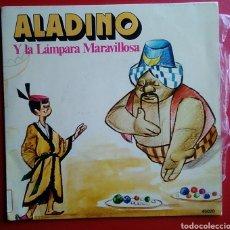 Discos de vinilo: DISCO EP ALADINO Y LA LÁMPARA MARAVILLOSA AÑO 1972 TEATRO INFANTIL SAMANIEGO. Lote 150621408