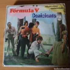 Discos de vinilo: FORMULA V . CENICIENTA. Lote 150622290