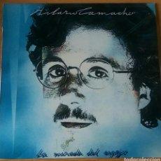 Discos de vinilo: HILARIO CAMACHO. LA MIRADA DEL ESPEJO. LP FONOMUSIC, ESPAÑA 1981.. Lote 150634154