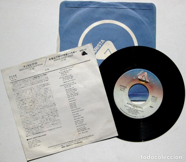 Discos de vinilo: GQ - Disco Nights (Rock Freek) - Single Arista 1979 Japan (Edición Japonesa) BPY - Foto 2 - 150638942