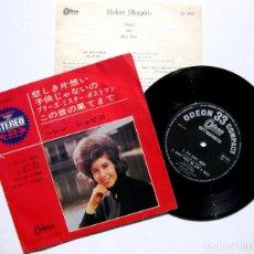 Discos de vinilo: HELEN SHAPIRO - SINGS HER BEST HITS - EP ODEON 1965 JAPAN (EDICIÓN JAPONESA) BPY. Lote 150643002