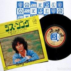Discos de vinilo: GEORGE HARRISON - THIS SONG - SINGLE DARK HORSE 1976 JAPAN (EDICIÓN JAPONESA) BPY. Lote 150665558