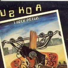 Discos de vinilo: GIPUZKOA STAR 82 / LP PORTADA DOBLE 33 RPM / EDITADO POR GIPUZKOAKO FORU. Lote 150699858