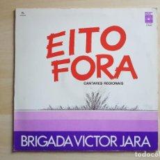 Discos de vinilo: BRIGADA VICTOR JARA - EITO FORA - CANTARES REGIONAIS - LP - VINILO - MUNDO NOVO - 1977. Lote 150733370