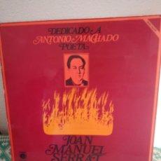 Discos de vinilo: DISCO DEDICADO A ANTONIO MACHADO. Lote 150734208