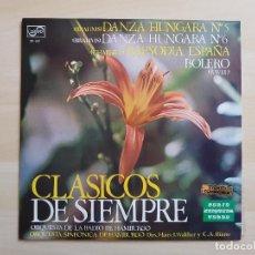 Discos de vinilo: CLÁSICOS DE SIEMPRE - ORQUESTA DE LA RADIO DE HAMBURGO - LP - VINILO - ZAFIRO - 1970. Lote 150741346
