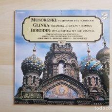 Discos de vinilo: MUSORGSKI - GLINKA - BORODIN - LP - VINILO - GRANDES COMPOSITORES - 63 - SALVAT - 1982. Lote 150741646