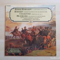 Discos de vinilo: KORSAKOV - BORODIN - CHAIKOVSKI - LP - VINILO - GRANDES COMPOSITORES - 64 - SALVAT - 1982. Lote 150741818