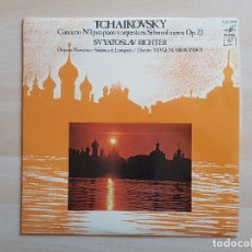 Discos de vinilo: TCHAIKOVSKY - SVYATOSLAV RICHTER - LP - VINILO - MELODIA - 1978. Lote 150742586