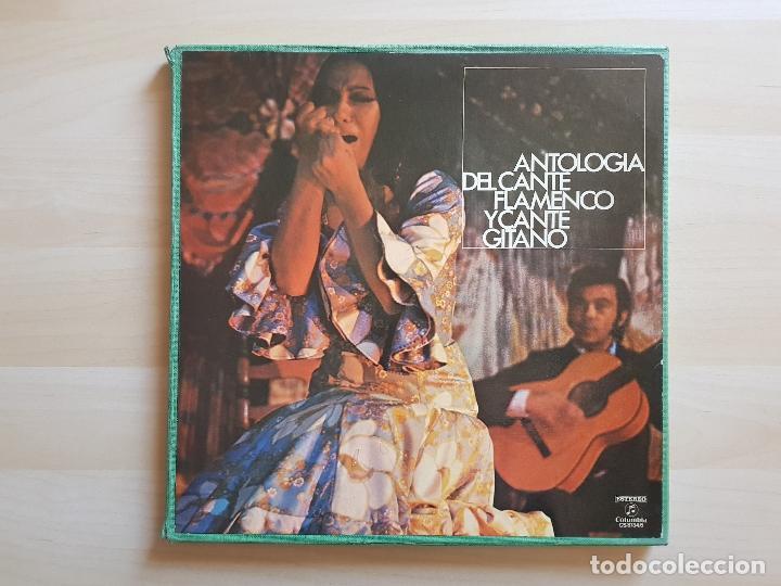 ANTOLOGÍA DEL CANTE FLAMENCO Y CANTE GITANO - LP - TRIPLE VINILO - COLUMBIA - 1977 (Música - Discos - LP Vinilo - Flamenco, Canción española y Cuplé)