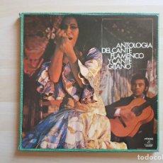 Discos de vinilo: ANTOLOGÍA DEL CANTE FLAMENCO Y CANTE GITANO - LP - TRIPLE VINILO - COLUMBIA - 1977. Lote 150743730