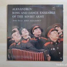 Discos de vinilo: ALEXANDROV SONG AND DANCE ENSEMBLE OF THE SOVIET ARMY - LP - VINILO - 1992. Lote 150808546
