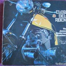Discos de vinilo: LP - THE JAMES ANDERSON BROTHERS - CLUB DEL ROCK (SPAIN, DISCOS OLYMPO 1972). Lote 150809534