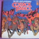 Discos de vinilo: LP - THE RED ARMY ENSEMBLE - COSSACK PATROL (ENGLAND, SOUNDS SUPERB 1966). Lote 150810502