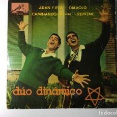 Discos de vinilo: SINGLE DUO DINAMICO, ADAN Y EVA, VER NOTA. Lote 150829478