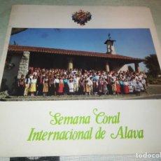 Discos de vinilo: ALAVA,PAISES FRANCIA,POLONIA,AUSTRIA,SUECIA,CHECOSLOVAQUIA DEL 88. Lote 207997081
