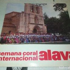 Discos de vinilo: SEMANA CORAL INTERNACIONAL DE ÁLAVA,PAÍSES AUSTRIA,BRASIL,CHECOSLOVAQUIA,ITALIA, O.N.U,POLONIA,U.R.S. Lote 207950092