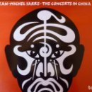 Discos de vinilo: JEAN-MICHEL JARRE. THE CONCERTS IN CHINA. DOBLE LP. Lote 150835218