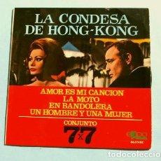 Discos de vinilo: LA CONDESA DE HONG KONG (EP 1967) AMOR ES MI CANCION - JORDI DONCOS CONJUNTO 7X7 - SOFIA LOREN. Lote 150836082