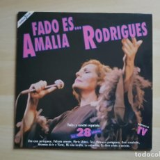 Discos de vinilo: AMALIA RODRIGUES - FADO ES... - LP - DOBLE VINILO - EMI - 1990. Lote 150842878