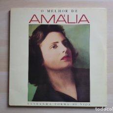 Discos de vinilo: LO MEJOR DE AMALIA - EXTRAÑA FORMA DE VIDA - LP - DOBLE VINILO - EMI - 1985. Lote 150844598