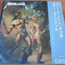 Discos de vinilo: METALLICA-LIVE JAPON. Lote 150851778